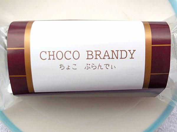 チョコブランデー
